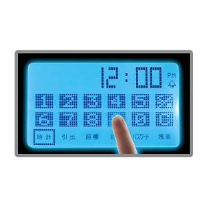貯金箱 おもしろ お札 ATM 鍵つき 金庫 ATM貯金箱 タッチパネル おもちゃ タッチパネルATMバンク KK-00173 (送料無料)|ciz|06