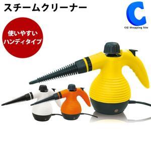 高圧洗浄機 家庭用 スチーム洗浄機 ハンディ Smart-S...