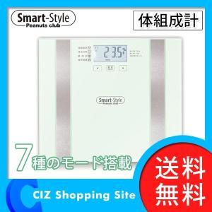 体重計 体組成計 体脂肪計 ガラストップ 体組成ヘルスメーター KK-00426 (送料無料)|ciz