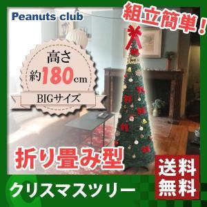 クリスマスツリー スリム 約180cm 折り畳み コンパクト収納  KK-00429 (送料無料)|ciz