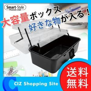 ツールボックス 工具箱 おしゃれ プラスチック 大型 3段 大容量 T-37 Smart-Style KK-00436 (送料無料) ciz