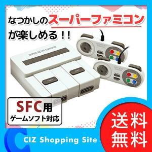 スーファミ 互換機 スーパーファミコン ...