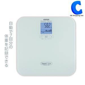 体重計 デジタル シンプル 簡単 見やすい レコーディングヘルスメーター 自動 記録 おしゃれ ヘルスメーター 自動で7日分記録できる KK-00503 (送料無料)|ciz
