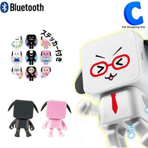 ワイヤレスダンシングスピーカー Bluetooth アニマル カスタマイズ ステッカー付き ブラック ピンク ホワイト|ciz