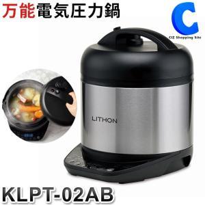 電気圧力鍋 1台8役 低温調理 簡単 煮込み 炊飯 蒸し チーズフォンデュ ヨーグルト|ciz