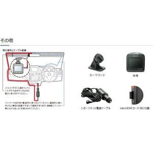 ドライブレコーダー KNA-DR300 ケンウッド(KENWOOD) ドライブレコーダー フルHD 2.4インチ 常時録画 GPS搭載 ドラレコ|ciz|05