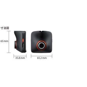 ドライブレコーダー KNA-DR300 ケンウッド(KENWOOD) ドライブレコーダー フルHD 2.4インチ 常時録画 GPS搭載 ドラレコ|ciz|06