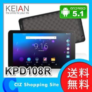 タブレット 本体 KPD108R 恵安(KEIAN) Android 5.1 タブレット 10インチ タブレットPC (送料無料)|ciz