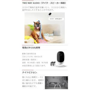 防犯カメラ 屋外 家庭用 ワイヤレス 監視カメラ 配線不要 防水 電池式 Wifi SDカード録画 200万画素 無線ネットワークカメラ 高画質 KTIP500 (送料無料)|ciz|04