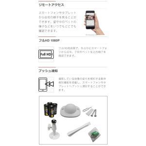 防犯カメラ 屋外 家庭用 ワイヤレス 監視カメラ 配線不要 防水 電池式 Wifi SDカード録画 200万画素 無線ネットワークカメラ 高画質 KTIP500 (送料無料)|ciz|05