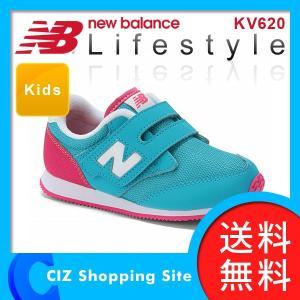 (送料無料) ニューバランス(New Balance) LIFESTYLE キッズ用 スニーカー キッズシューズ ジュニアシューズ 子供靴 KV620SPP スカイ/ピンク|ciz