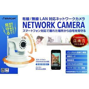 留守番カメラ ペット 犬 猫 声かけ スマホ 室内カメラ ネットワークカメラ Wi-Fi 200万画素 フルHD 赤外線LED チルト/パン対応 KVC24S (送料無料)|ciz|02