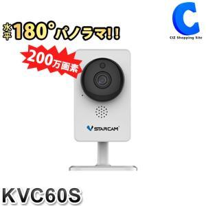 見守りカメラ ペット 介護 赤ちゃん スマホ 留守番監視カメラ SDカード録画 200万画素 Wifi 動体検知 広角 魚眼レンズ パノラマビュー 恵安 KVC60S (送料無料) ciz