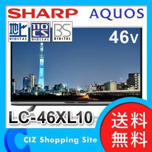 液晶テレビ (送料無料&お取寄せ) シャープ(SHARP) アクオス(AQUOS) 46V型 液晶テレビ クアトロンプロ XL10ライン ブラック系 LC-46XL10 液晶TV テレビ