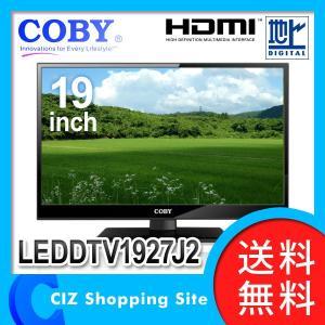 液晶テレビ (送料無料&お取寄せ) COBY 19型 地上デジタル液晶テレビ LED液晶テレビ LEDDTV1927J2 TV|ciz