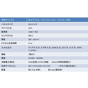 液晶テレビ (送料無料&お取寄せ) COBY 19型 地上デジタル液晶テレビ LED液晶テレビ LEDDTV1927J2 TV|ciz|04