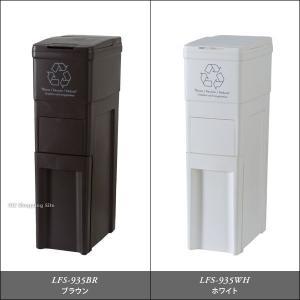 ◆シンプルなデザインで、キッチンにすっきりと置ける縦型タイプ。 ◆上段のフタは、押すだけで開くワンプ...