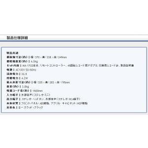 レコードプレーヤー (送料無料) クマザキエイム Bearmax マルチオーディオシステム MA-17CD オーディオプレーヤー レコードプレーヤー スピーカー内蔵|ciz|06