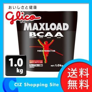 プロテイン (送料無料) グリコ マックスロード パワープロダクション マックスロードBCAA 1kg グレープフルーツ風味 アミノ酸シリーズ|ciz