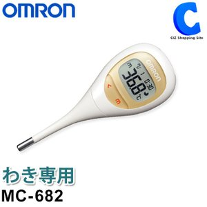 オムロン 体温計 MC-682 15秒 けんおんくん 赤ちゃん体温計 わき専用 早い スピード検温 (送料無料)|ciz
