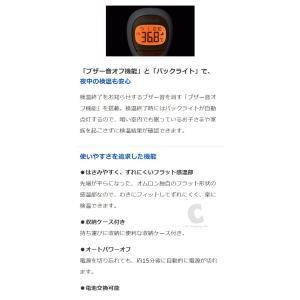 オムロン 体温計 MC-682 15秒 けんおんくん 赤ちゃん体温計 わき専用 早い スピード検温 (送料無料)|ciz|04