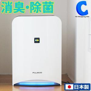 ブルーデオ 空気清浄機 MC-S101 日本製 空気消臭除菌装置 富士の美風 マスクフジコー|ciz