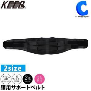 腰用サポーター 腰サポーターベルト 男女兼用 メッシュ素材 腰用サポートベルト Mサイズ Lサイズ (送料無料)|ciz