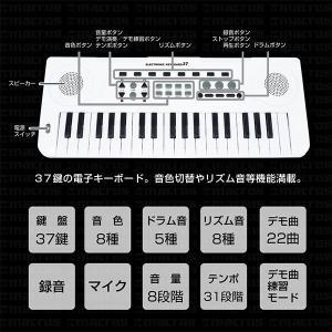電子キーボード 電子ピアノ 子供 37鍵盤 おもちゃ キーボード ピアノ コンセント式 電池式 2電源 楽器玩具 録音機能 音色切替 マクロス MCT-11 (送料無料)|ciz|03
