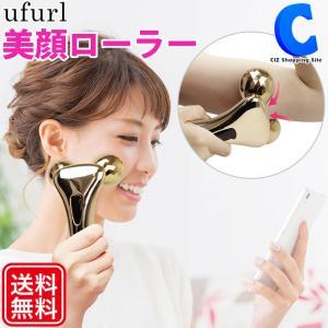美顔ローラー フェイス Y型 コロコロ リナージュゴールド MCZ-170|ciz
