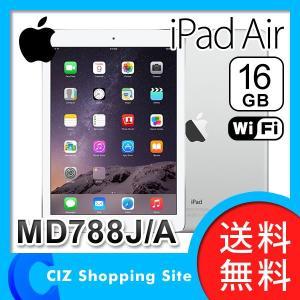 iPad Air タブレット (送料無料) アップル(Apple)  Wi-Fiモデル 16GB 9.7型 アイパッド エアー タブレットPC MD788J/A シルバー|ciz
