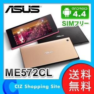 タブレット 本体 タブレットPC ASUS(エイスース) MeMO Pad 7 SIMフリー Android 4.4 アンドロイド 7インチ ME572CL|ciz
