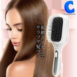 ヘアケアブラシ 頭皮ケア イオン&振動 電動 スカルプブラシ 髪の毛 静電気抑制 MEBL-91|ciz