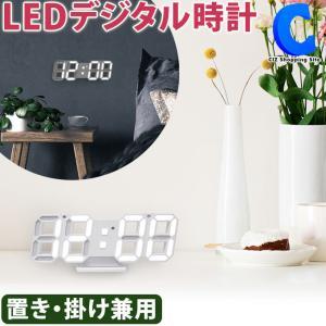 おしゃれ掛け時計 デジタル 壁掛け 置き時計 2way 光る インテリア LED 明るさ自動調節 アラーム 温度 日付表示 USB給電|ciz