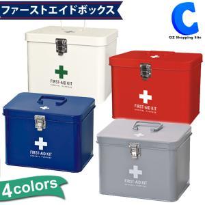 ◆使いやすさにこだわった救急箱。 ◆小ぶりなのに収納力抜群! ◆片手で持ち運べて、片手で開けられます...