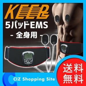 EMS腹筋ベルト & パッド 本体 電池式 5パッドEMS全身用 MEF-31 (送料無料)|ciz