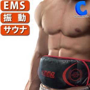 EMS 腹筋ベルト パット不要 筋肉 腹筋 振動 サウナ EMSフィットシェイプDX MEF-32|ciz