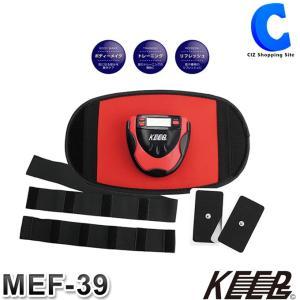 EMS 腹筋ベルト 電池式 マクロス KEEPs EMSジムパッドプロ MEF-39|ciz