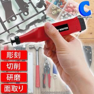 ホビールーター セット ミニ 電動 コードレス 電池式 彫刻 研磨 切削 面取り コンパクト MEH-78 ciz