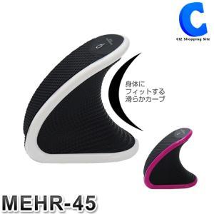 電動マッサージ器 振動マッサージ器具 電池式 コードレス ホワイト ピンク フィットリフレッシュ MEHR-45|ciz