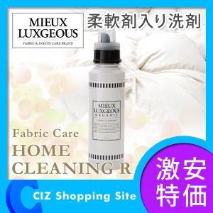 ミューラグジャス(MIEUX LUXGEOUS) ホームクリーニング R Sexy Sweet 柔軟剤入り洗剤 洗濯洗剤 (POINT5倍)|ciz