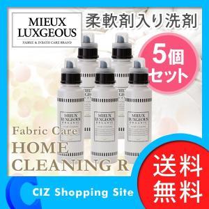 (送料無料) ミューラグジャス(MIEUX LUXGEOUS) ホームクリーニング R Sexy Sweet 柔軟剤入り洗剤 洗濯洗剤 5本セット (POINT5倍)◇|ciz