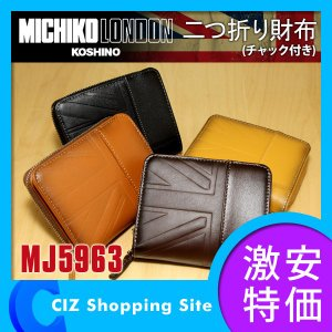 財布 短財布 チャック付き 二つ折り ウォレット ラウンドファスナー ミチコロンドン(MICHIKO LONDON) ユニオンジャック 牛革 MJ5963 (お取寄せ)|ciz