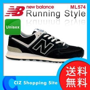 (送料無料) ニューバランス(New Balance) Running Style ML574 FBG BLACK スニーカー ユニセックス 男女兼用 ランニングシューズ ブラック ML574FBG D|ciz