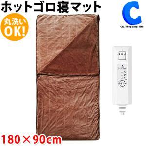 電気マット ごろ寝マット 洗える 1畳用 約180cm × 90cm カバー付き ホットゴロ寝マット MORITA MM-K18CTR (送料無料)|ciz