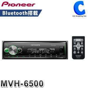 カロッツェリア オーディオ 1din MVH-6500 インダッシュ パイオニア カーオーディオ Bluetooth USB チューナー DSPメインユニット (送料無料&お取寄せ) ciz