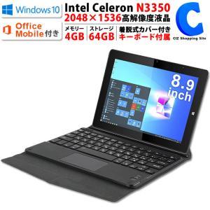 タブレット Wi-Fiモデル キーボード付き タブレットPC 新品 Windows10 8.9インチ 2in1 64GB RAM4GB Office Mobile搭載 MW-HDW8000|ciz