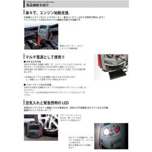 ポータブルジャンプスターター 12V 大容量 車用 充電器 エンジンスターター 7000mAh SaiEL MW-PJS7000 (送料無料&お取寄せ)|ciz|03