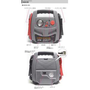 ポータブルジャンプスターター 12V 大容量 車用 充電器 エンジンスターター 7000mAh SaiEL MW-PJS7000 (送料無料&お取寄せ)|ciz|05
