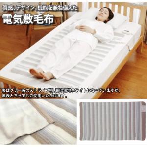 電気毛布 敷き毛布 洗濯可能 洗える 電気敷き...の詳細画像1