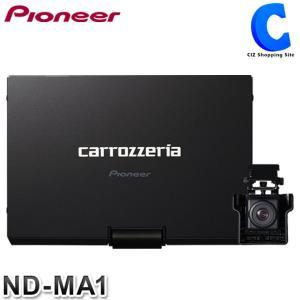 パイオニア カロッツェリア マルチドライブアシストユニット ドライブレコーダー カーセキュリティ 分離型 ND-MA1 (送料無料&お取寄せ)|ciz